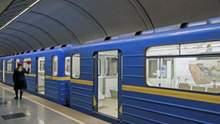 Скільки пасажирів проїхалися в київському метро в перший день після відкриття