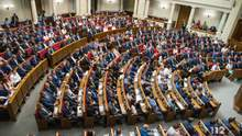Зґвалтування поліцейськими в Кагарлику: комітет Ради збереться на закрите засідання