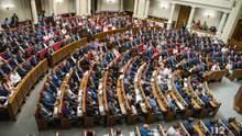 Изнасилование полицейскими в Кагарлыке: комитет Рады соберется на закрытое заседание