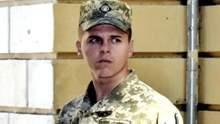 На Донбасі загинув 24-річний військовий Віталій Лімборський: фото героя