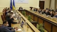 Криза вдарила по трьох сферах в Україні,– Шмигаль