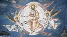 Вознесіння Господнє: які існують прикмети та що не можна робити в цей релігійне свято