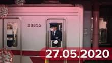 Новости о коронавирусе 27 мая: смерть военного, ослабление карантина в Польше