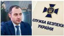 Голова Укравтодору подав в СБУ записи розмов, які свідчать про тиск проти нього