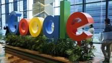 Google раздает по тысяче долларов работникам, работающим из дома