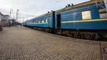 Укрзалізниця готова запустити поїзди, але не всюди