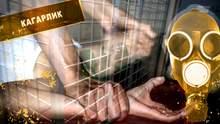 Полицейские изнасиловали женщину в Кагарлыке: новые данные о потерпевшей и злоумышленниках