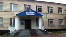 Зґвалтування поліцейськими у Кагарлику: у справі почав фігурувати ексчоловік жертви