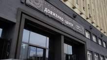 Почему проходили обыски в Центре Довженко: объяснение прокуратуры
