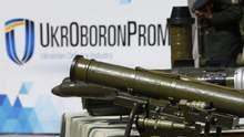 Масштабные хищения в Укроборонпроме: в деле объявили новые подозрения