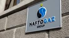 """У Конституційному суді """"Батьківщина"""" оскаржує анбандлінг Нафтогазу: що відомо"""