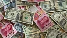 Юань замість долара: чи замінить китайська валюта американську – думка експерта