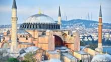 ЕС раскритиковал Турцию за возвращение собору Святой Софии статуса мечети