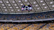 """Шахтер"" заявил НСК ""Олимпийский"" домашним стадионом на УПЛ, – СМИ"