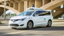 Полностью автономный транспорт появится не раньше, чем через 10 лет