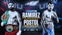 Йду, щоб виграти титули чемпіона світу, – Постол про бій з Раміресом