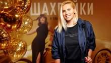Олімпійську чемпіонку Клочкову пограбували у день народження