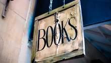 Бесконечные полки: в Китае открыли книжный магазин с зеркальными стенами – фото