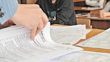 Два ВНО по украинскому языку в 2021: кто из абитуриентов должен сдавать украинскую литературу