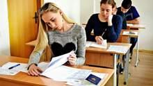 Лучшие школы Украины по результатам ВНО-2020: опубликовали рейтинг
