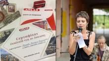 В Украине определили победителей конкурса учителей-инноваторов: имена и призы
