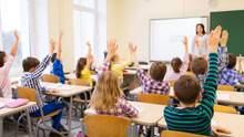 Учні переповнених класів краще навчаються: дослідження