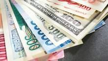 Скільки грошей надійшло в Україну з-за кордону: НБУ оприлюднив дані за пів року