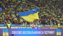 УЄФА дозволив проводити матчі з глядачами на трибунах