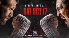 Чи стане Ломаченко абсолютним чемпіоном світу з боксу: анонс супербою проти Лопеса