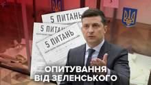 Як пройшло всеукраїнське опитування від Зеленського: головні деталі, фото та відео