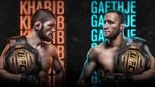 Хабиб Нурмагомедов – Джастин Гейджи: онлайн-трансляция боя на UFC 254