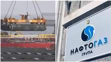 """Розширення санкцій: """"Нафтогаз України"""" привітав рішення США проти """"Північного потоку-2"""""""