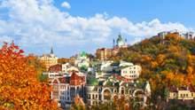 Де зробити осінню фотосесію у Києві: найкращі Instagram-локації