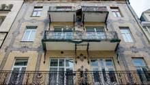 Majolikahaus: во Львове есть здание, которое похоже на известный венский дом – фото