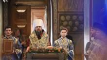 Попереду благотворна співпраця: Епіфаній подякував Кіпрській церкві за визнання ПЦУ