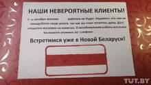Встретимся в новой Беларуси: предприятия страны начали новые забастовки