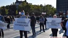 """""""У нас семьи, дети – как нам жить?"""": В """"красном"""" Николаеве протестуют против карантина – видео"""