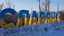 В Славянске адекватные люди, а не как вы, украиночка: на женщину набросились из-за украинского