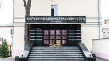 Ликвидация ОАСК: что предлагают в Минюсте