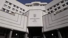 Следующей жертвой КСУ может стать закон о языке: назначили закрытое заседание