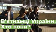 Чому в'єтнамці переїжджають в Україну: ексклюзивні історії Ukraїner