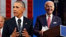 Повернення Обами: чого чекати Росії від команди Байдена