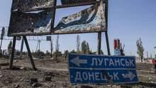 На яких умовах Україні слід повертати Донбас: опитування українців