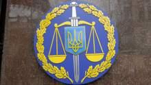 Експрокурора судитимуть за дії щодо учасників Майдану: деталі