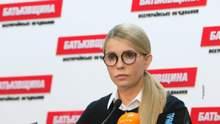 """НАЗК позбавило партію """"Батьківщина"""" державного фінансування: деталі"""