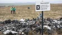 Гаазький суд викликає військових російської бригади на допит у справі MH17