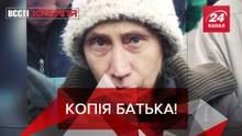 """Вєсті Кремля: Третя донька Путіна. """"Стаканчик"""" – ворог держави №1"""