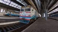 В Украине могут прекратить междугороднее и железнодорожное сообщение