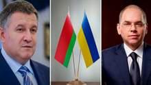 Главные новости 26 ноября: вариант локдауна от Авакова, возможная замена главы Минздрава