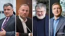 Високопосадовці таємно зустрічаються з бізнесменами, попри обіцянку Зеленського, – ЗМІ